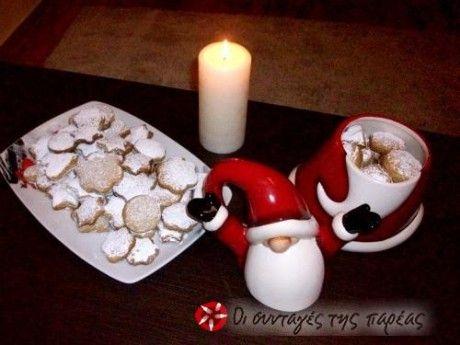 Νόστιμα μπισκοτάκια των χριστουγέννων με γεύση κανέλα και πορτοκάλι.... :)