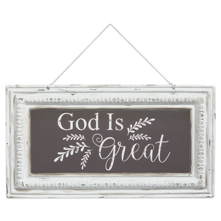 God is Great Vintage Tin Sign