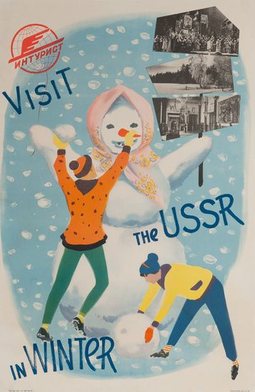 DP Vintage Posters - Visit The USSR in Winter, Original Soviet Union Intourist Travel Poster
