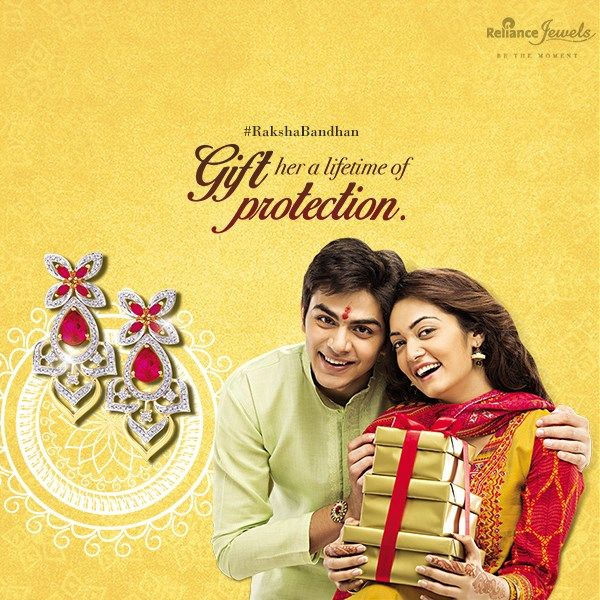 Reliance Jewels wishes you all a very happy Raksha Bandhan  www.reliancejewels.com  #RakshaBandhan2016 #Celebration #Ocassion #Love #Happiness