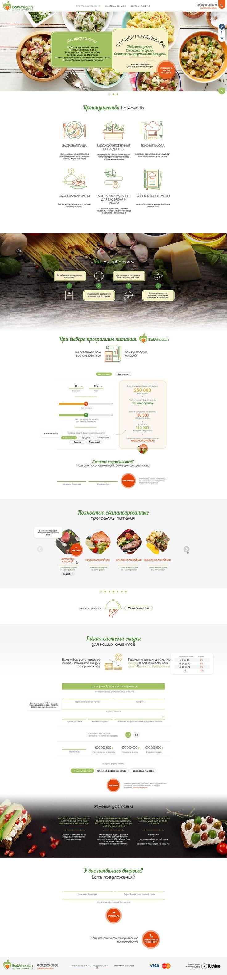 次の @Behance プロジェクトを見る : 「Landing page for delivery healthy food」 https://www.behance.net/gallery/44651949/Landing-page-for-delivery-healthy-food