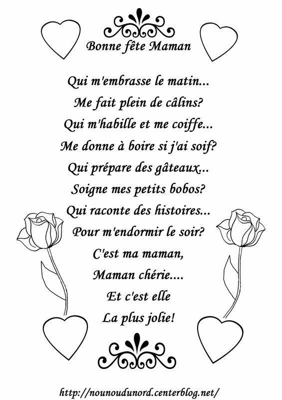 Epingle Par Aude Sur Fetes Des Meres En 2020 Poeme Fete Des