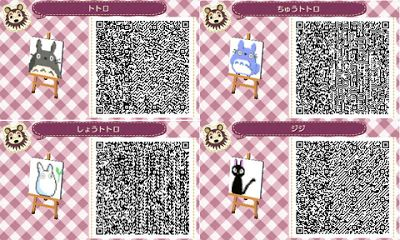 Animal Crossing QR Code Sharing | Totoro / Ghibli QR Codes