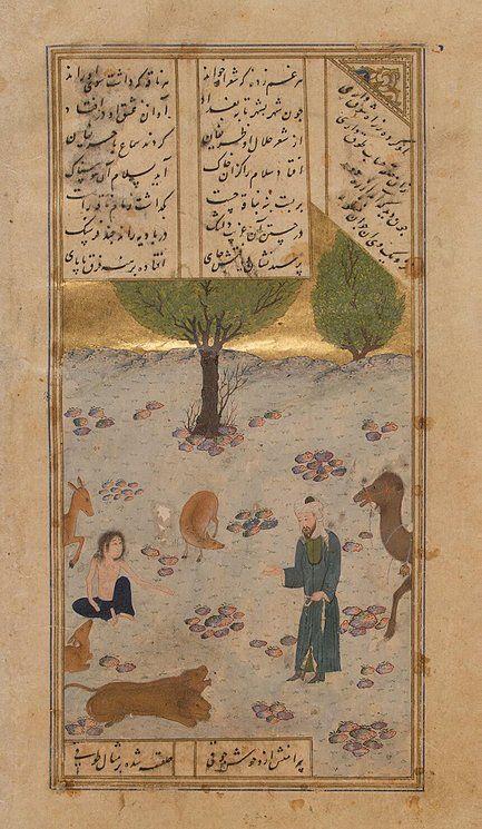 Majnun visited by Salam Bagdadi