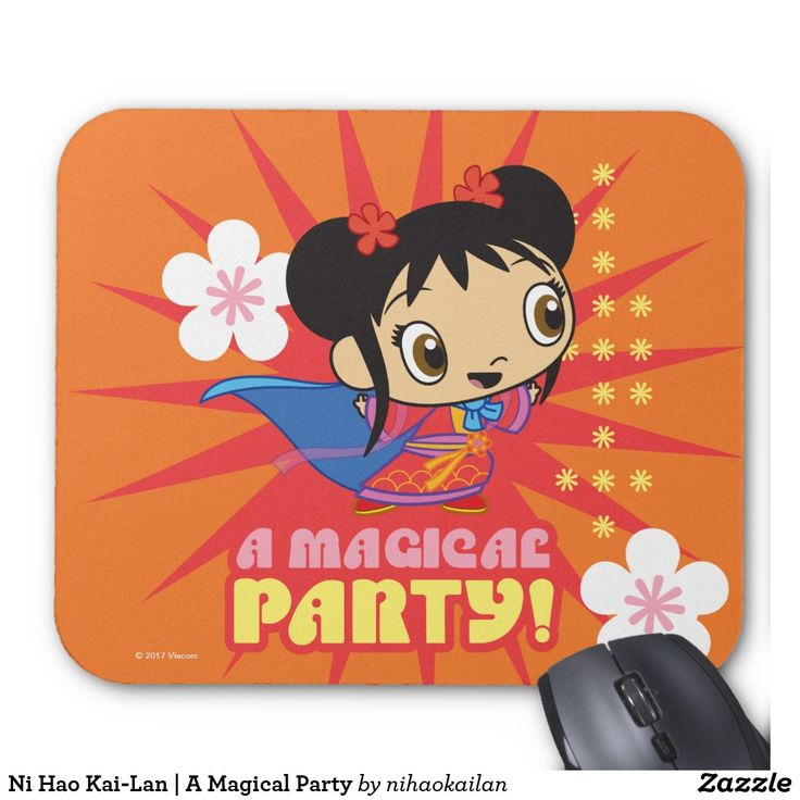 Ni Hao Kai-Lan | A Magical Party. Producto disponible en tienda Zazzle. Tecnología. Product available in Zazzle store. Technology. Regalos, Gifts. #Mousepads