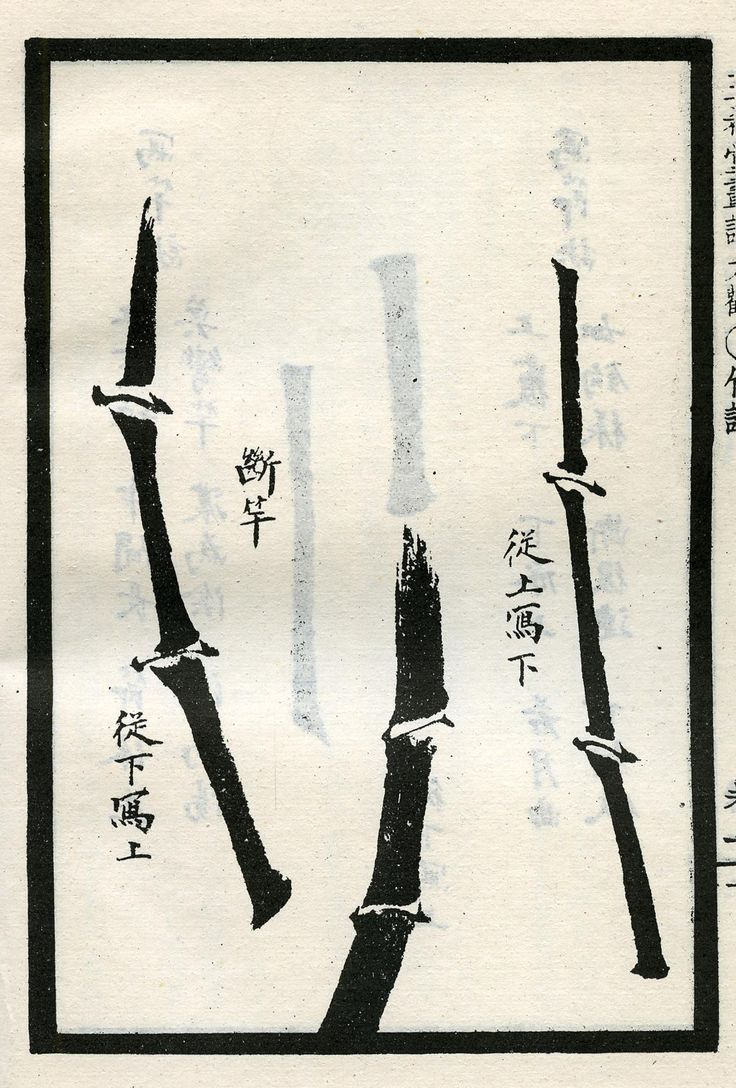 17 Best Images About Sumi E On Pinterest Ink Samurai