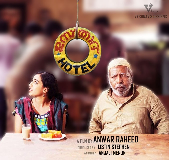 USTAD HOTELS ( movie POSTERS )