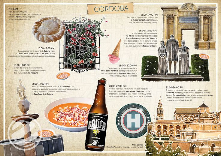 Exprime tu visita a Córdoba con esta guía de viaje de un día