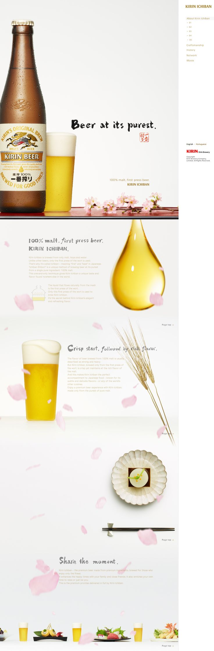 KIRIN ICHIBAN's minimalist design is super effective - are you thirsty yet? #webdesign #minimalist