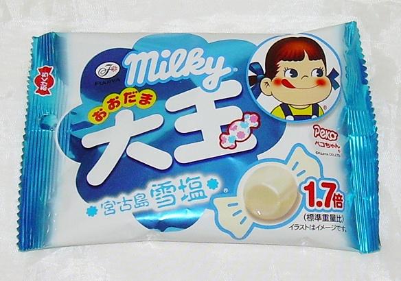 milky white taffy balls