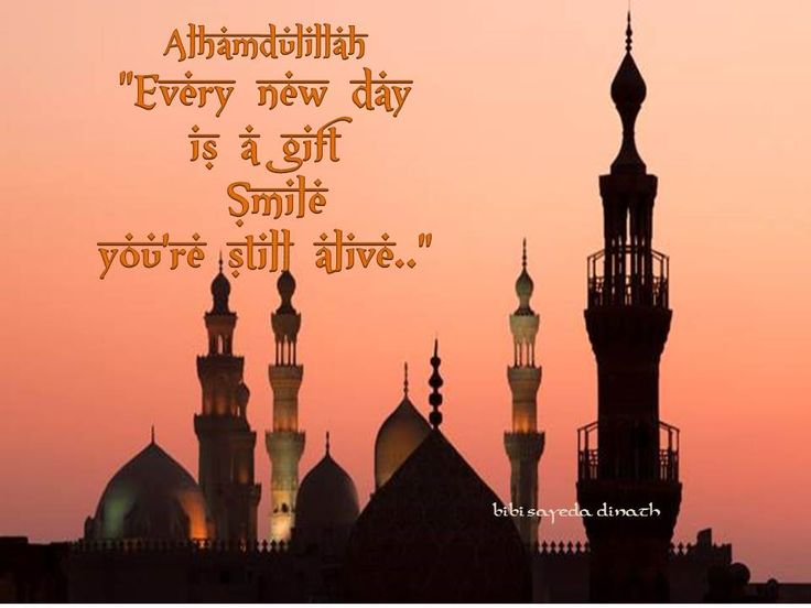 Alhamdullilah EVERY NEW DAY IS A GIFT