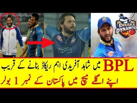 Shahid Afridi Performance In BPL 2017 |Shahid Afridi Make A Record In BPL Of Highest Wicket Taker - (More info on: https://1-W-W.COM/Bowling/shahid-afridi-performance-in-bpl-2017-shahid-afridi-make-a-record-in-bpl-of-highest-wicket-taker/)