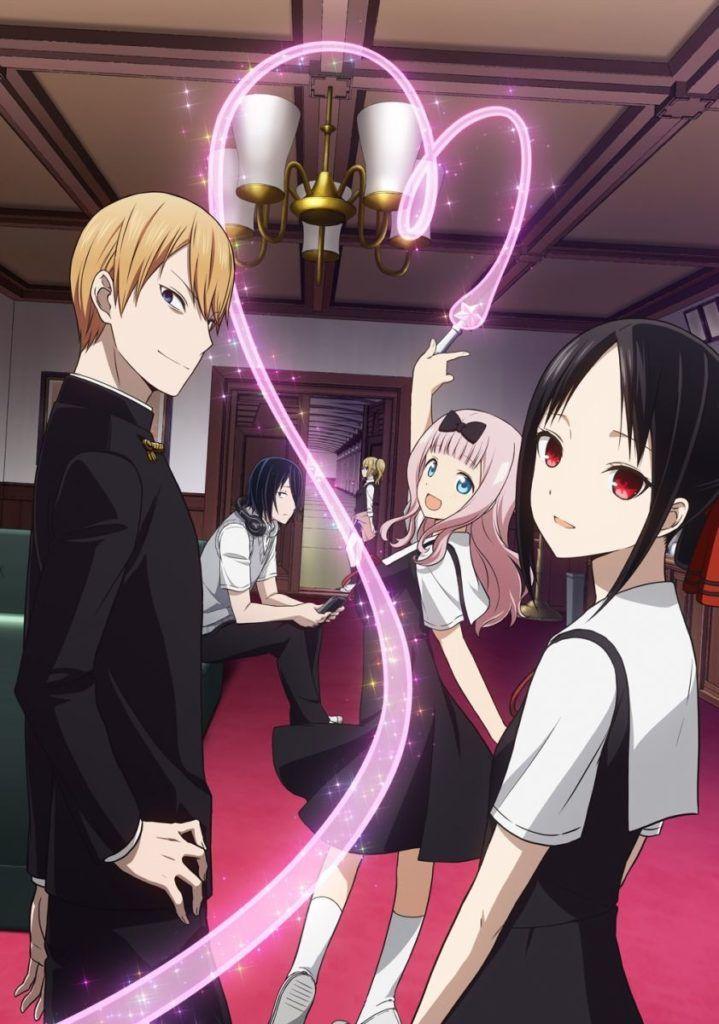 Kaguya Sama Love Is War Anime Visual Anime Anime Love Anime Romance