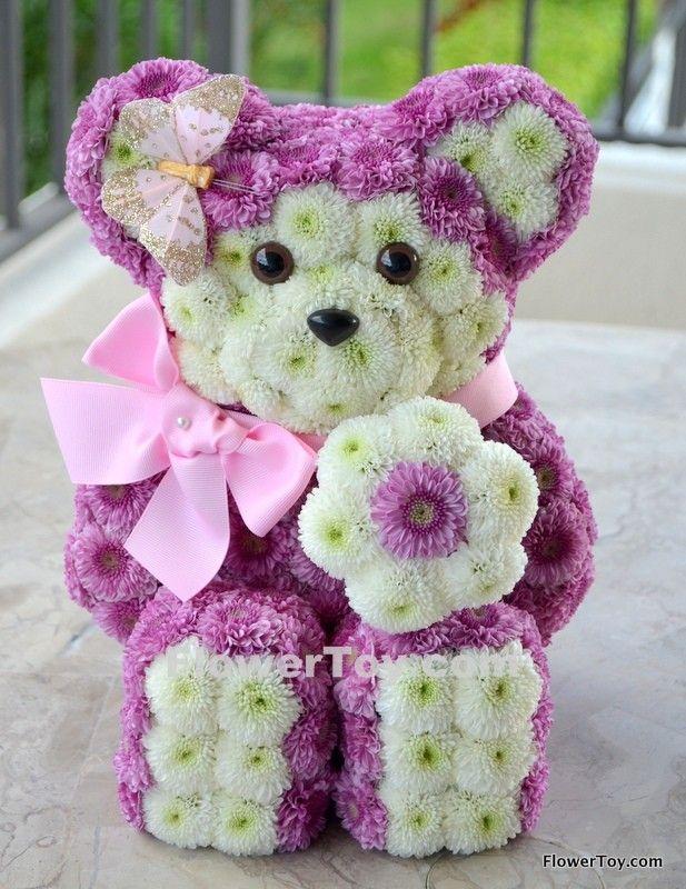 FlowerToy Gisele Bear