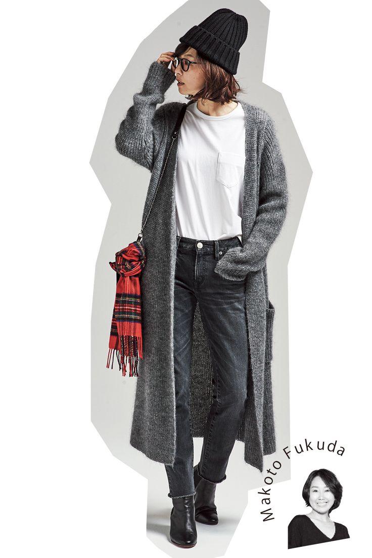 脱!無難!冬デニムをステキにみせるアイデアMarisol ONLINE|女っぷり上々!40代をもっとキレイに。