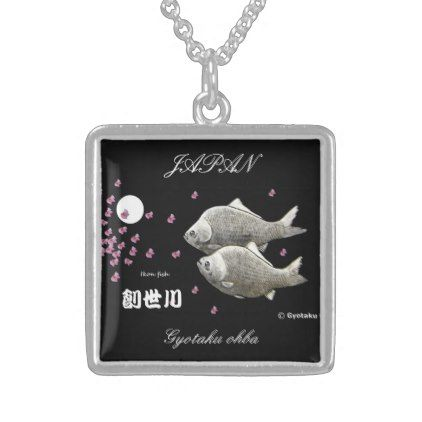へら鮒白鮒moon fish創世川 sterling silver necklace - diy cyo customize create your own personalize