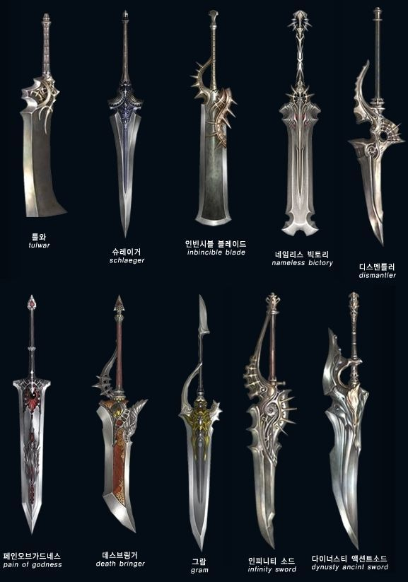 Lineage2-Kamael_from ?_from 透視鏡_點開還有單手弩、西洋劍、S80武器。