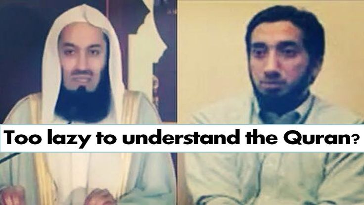 Too lazy to understand the Quran? Watch This! - Nouman Ali Khan & Mufti ...