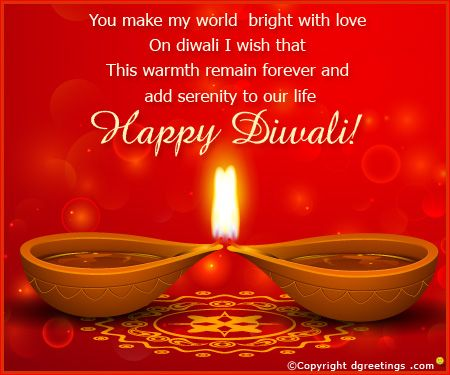 Wish your loved ones a happy and prosperous Diwali.