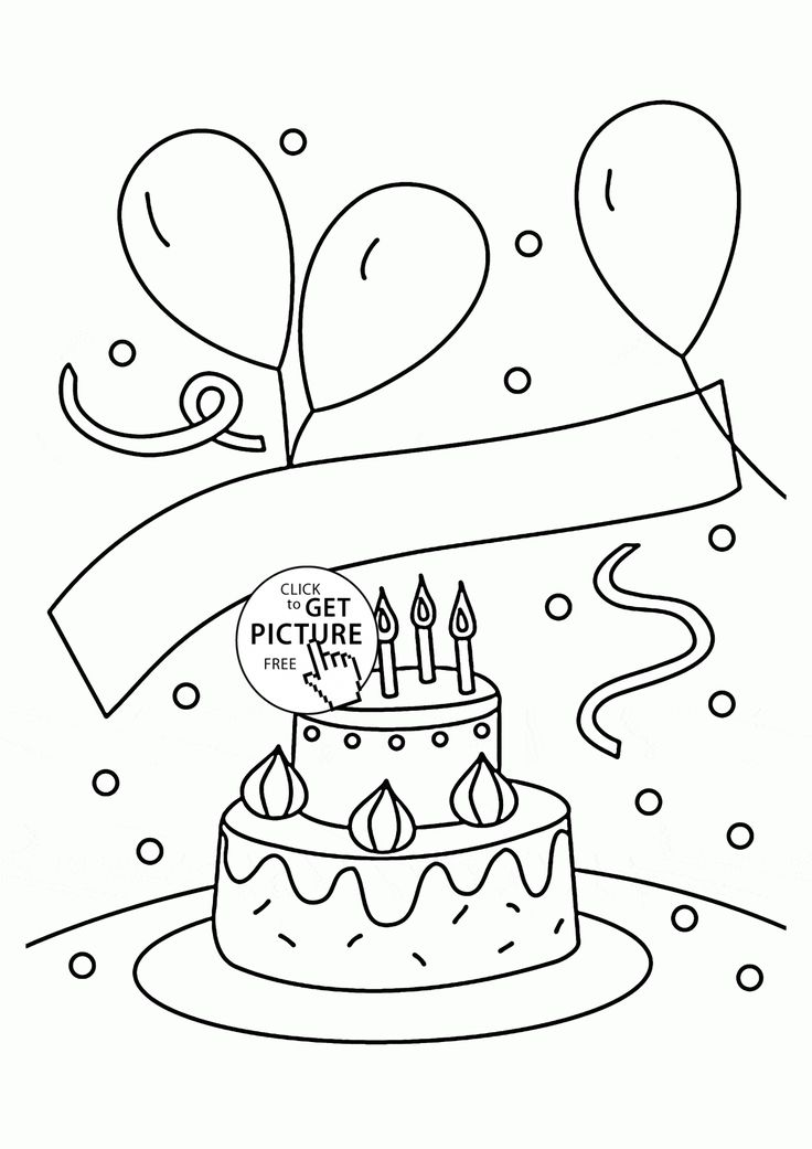 free birthday balloon coloring pages - photo#25