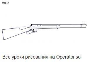 Как нарисовать Винчестер (ружье) поэтапно