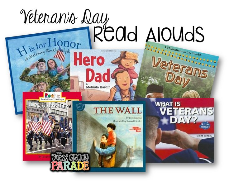 The First Grade Parade: Celebrating Veteran's Day (Freebies, Too!)