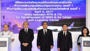 Thai Airways International Public Company Limited (THAI), an airlines business that transport passengers, goods, parcels and postal and the Royal Thai Navy signed a Memorandum of Understanding (MOU) on phase one in development of the new aircraft maintenance centre as well as the air cargo and logistics centre in the presence of Prime Minister General Prayut Chan-o-cha.