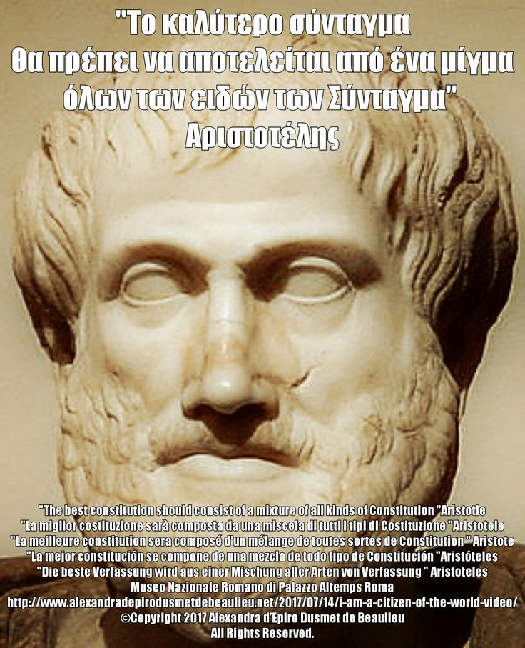 Aristotle http://www.alexandradepirodusmetdebeaulieu.net/2017/07/14/i-am-a-citizen-of-the-world-video/