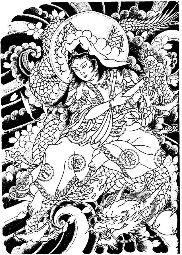 230 best images about Asian Coloring Pages on Pinterest ...