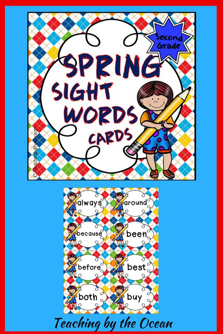 This is a PDF created with colourful spring backgrounds. There are 8 cards per page.  These cards can be used for whole group, small groups, literacy centers, word wall display, sight word drills, etc. Just print, laminate and cut. Hand them to the students to add to a binder ring.   The Sight Words included in the document are: - 2nd Grade Dolch Sight Words