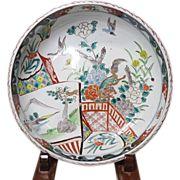 Japanese Antique Ko-Imari Large Karajishi-Botan Bowl 唐獅子牡丹 -