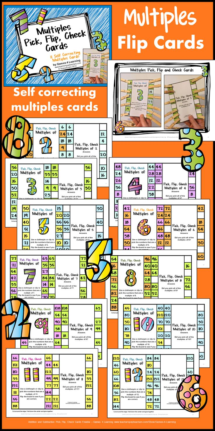 Multiples Clip, Flip, Check Cards. Children clip the multiples for the number on the card. Then they flip the card over to check their answers! The kids love these flip cards! $