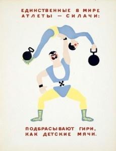 El-Circo-de-Samuil-Marshak-1928