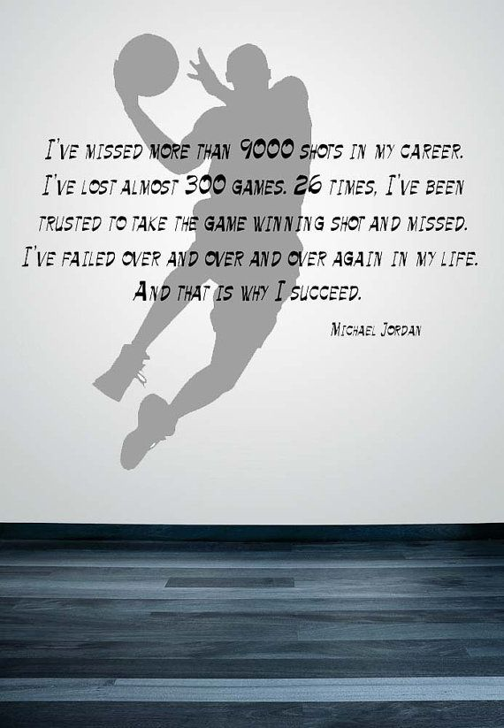 Michael Jordan, Inspirational Quote, Basketball - Decal, Sticker, Vinyl, Wall, Home, Bedroom Decor