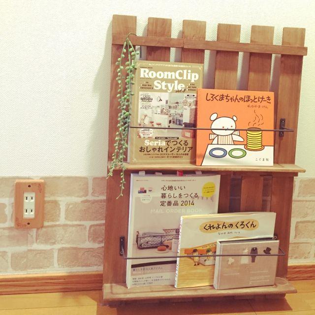 yuuharuさんの、棚,本棚,DIY,手作り,マンション,絵本,セリア,すのこ,すのこリメイク,収納アイデア,マガジンラックDIY,RoomClip Style,セリアリメイクシート,のお部屋写真
