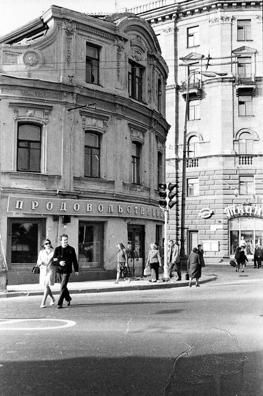 1971. Moscow.