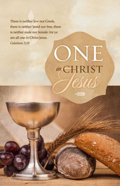 Church Bulletin 11 Communion One in Christ Pack of