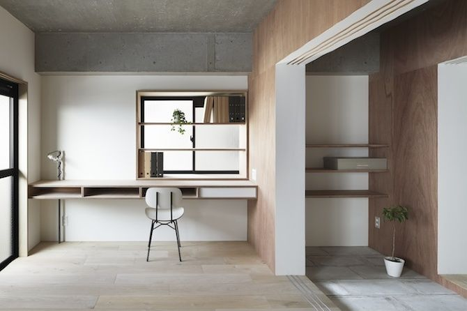 mA-style architects: Roji ++ via Thisispaper Magazine