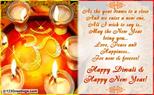 free hindu new year ecards happy diwali and happy new funny new year photos pinterest happy diwali diwali and hap