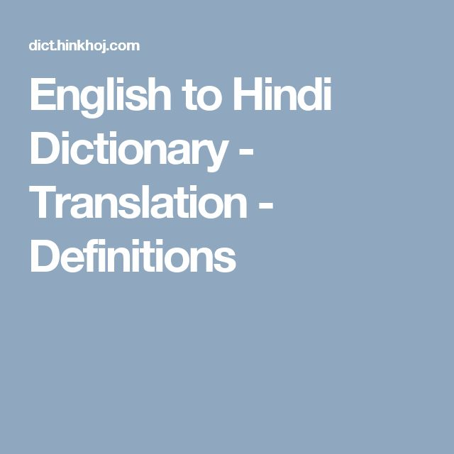 flirting meaning in nepali translation english translation: