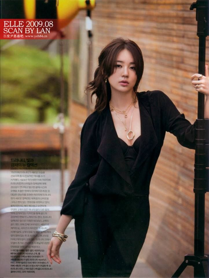 337 Best Yoon Eun Hye Images On Pinterest Yoon Eun Hye K Fashion And Korean Actresses