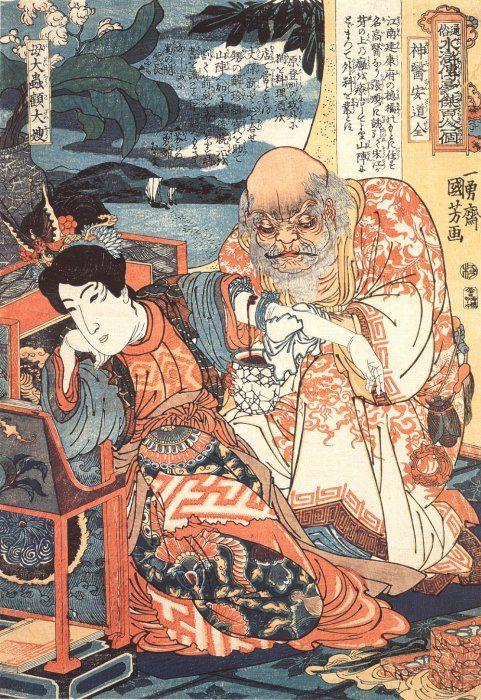 Japanese names: Botaichû Kodaisô   (母大顧大嫂蟲) and Shini Andôzen (神醫安道全)   Chinese names: The goodwife Gu and An Daoquan