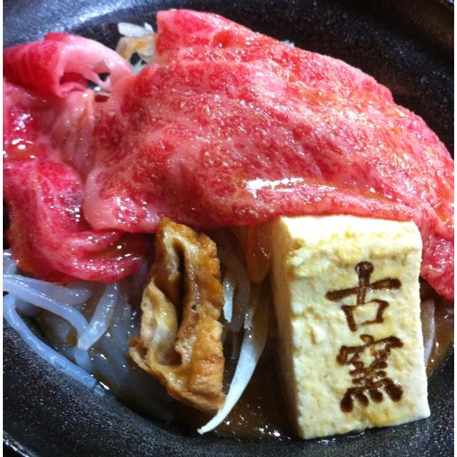 yonezawa beef sukiyaki @koyo
