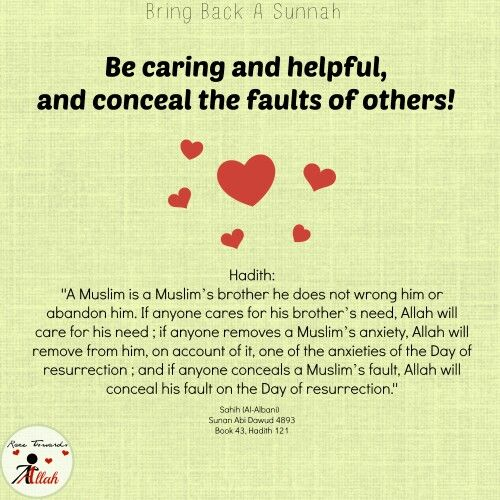 Bring back a Sunnah: Be caring and helpful and conceal the faults of others. Sunan Abu Dawud 4893