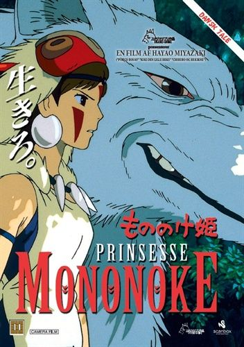 August 2015* | Hayao Miyazaki | Prinsesse Mononoke | Japan (1997) | 007 Miyazaki