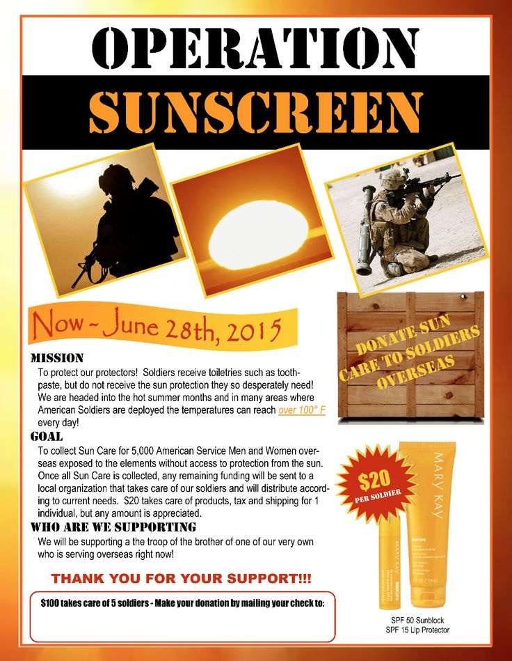 Operation Sunscreen for Soldiers - GoFundMe | Inspiration ...