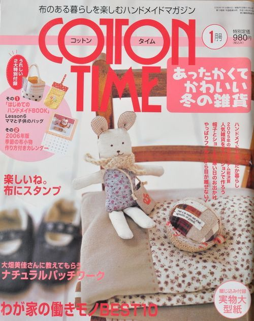 Cotton time magazine