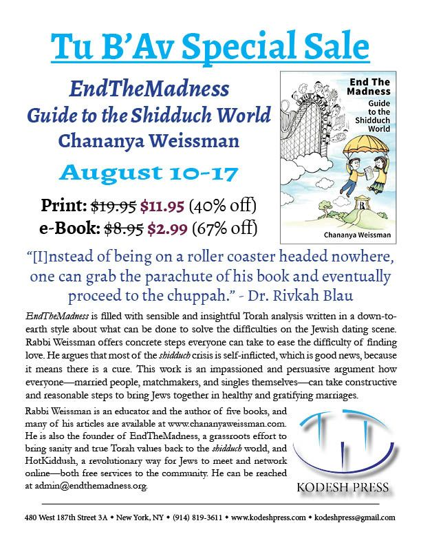 Tu B'av Sale - End the Madness Guide to the Shidduch World