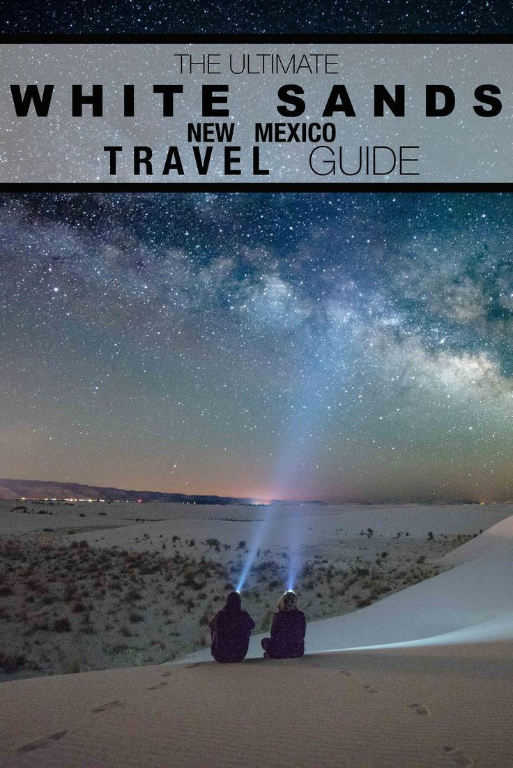 Looking for some world class stargazing? Come to White Sands, New Mexico