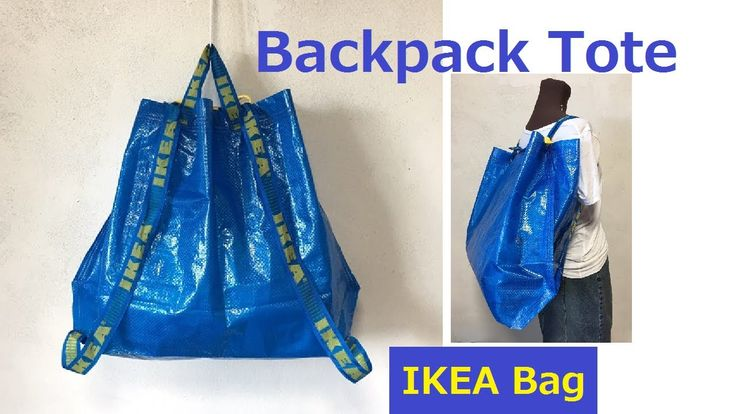 DIY IKEA HACK リュックサック トート Backpack  reusable shopping tote エコバッグ blue bag - YouTube